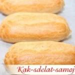 Заварные пирожные эклеры: рецепт