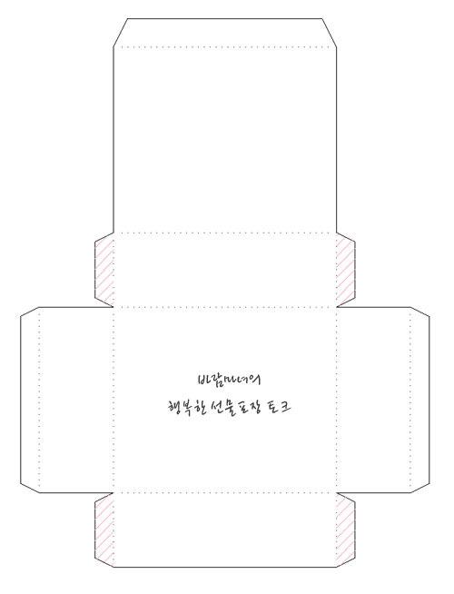 Бумажный коробок своими руками
