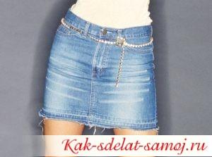 Сшить со старых джинс юбку