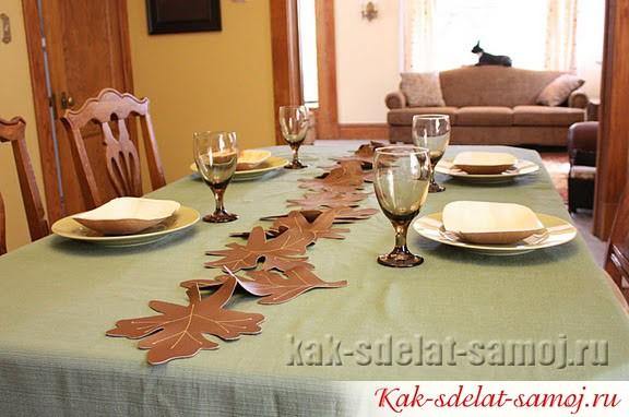 Осенний стол: фото