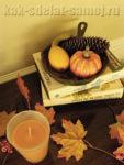 Осенние дела: фотографии