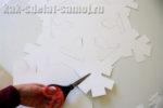 Как сделать снежинку из бумаги: фото