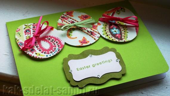 Скрапбукинг — пасхальная открытка