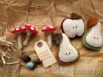 Поделки из фетра: груши, яблоки, грибы