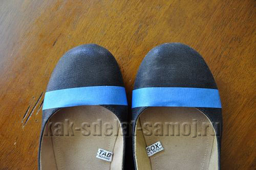Как реанимировать обувь