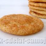 Соленое печенье к пиву