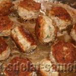 Куриные котлеты с плавленным сыром