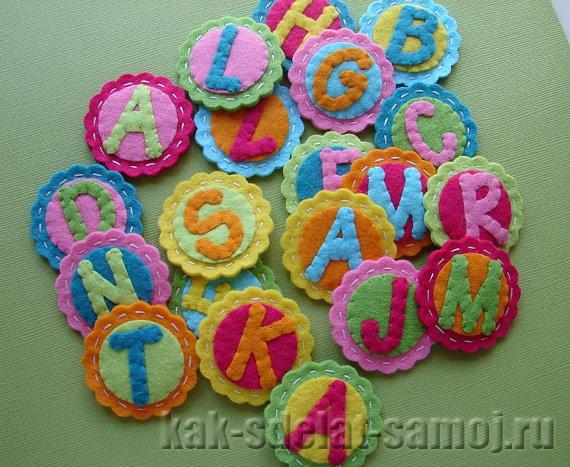 Фетровый алфавит - подарок своими руками для любимых детей / Другие наши увлечения - хобби: бисероплетение, вышивка, другое / Бэ