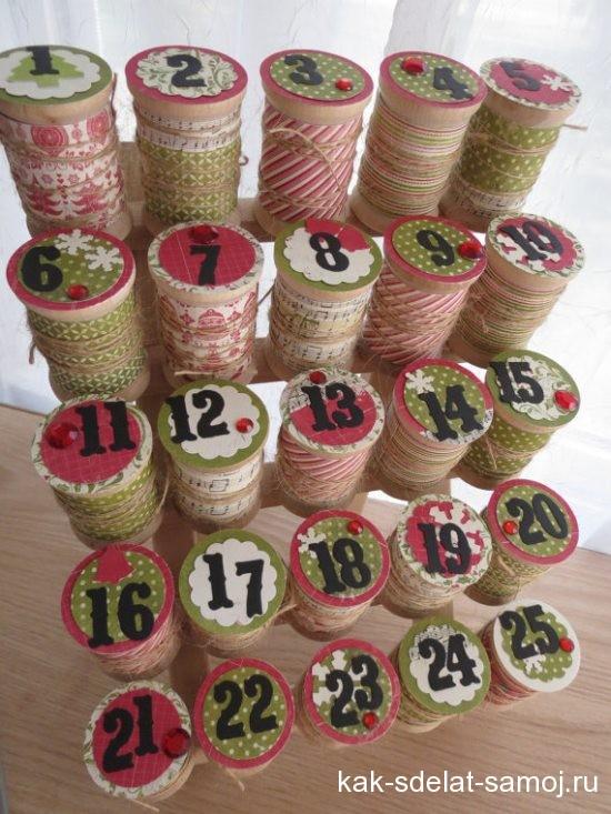 Рождественский адвент-календарь, фото