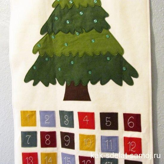 Адвент календарь в виде елочки