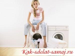 Как вывести пятна с одежды