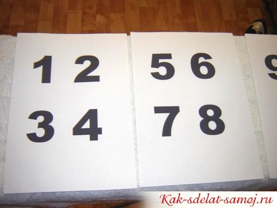 выкройки для цифр из фетра