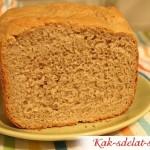 Рецепт вкусного Серого хлеба в хлебопечке