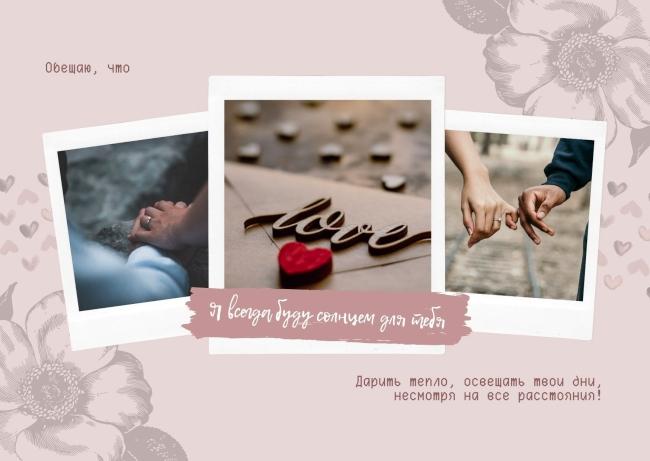 открытки на 14 февраля