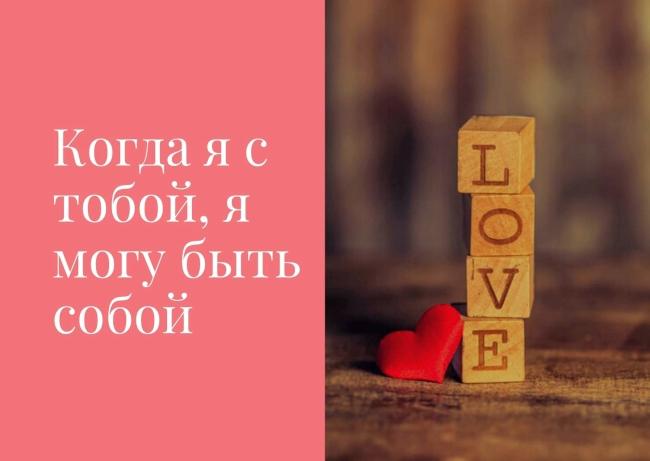 открытки на День Святого Валентина 14 февраля 2021