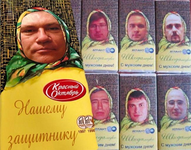 Оригинальные шоколадки на 23 февраля