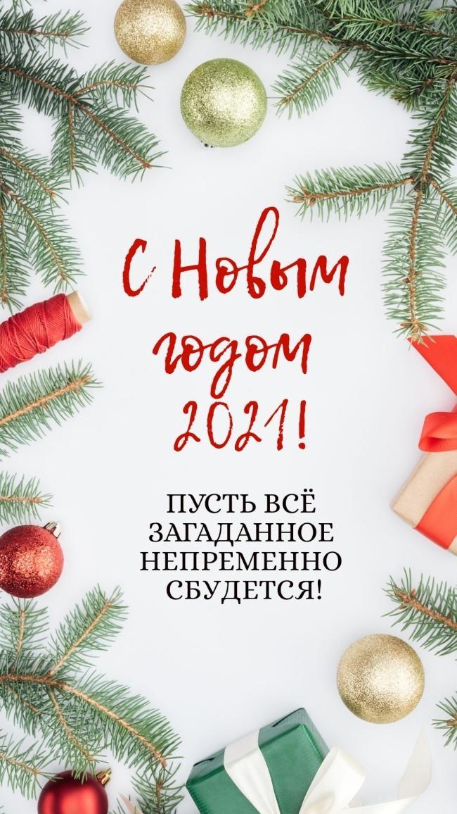 красивая открытка 2022