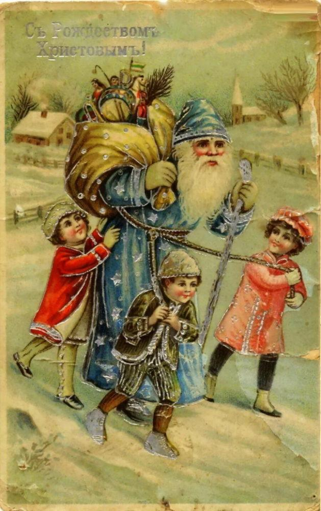 Рождественская ретро-открытка